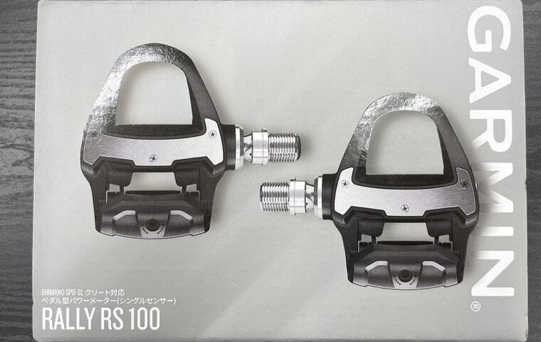 GAMIN_RS100