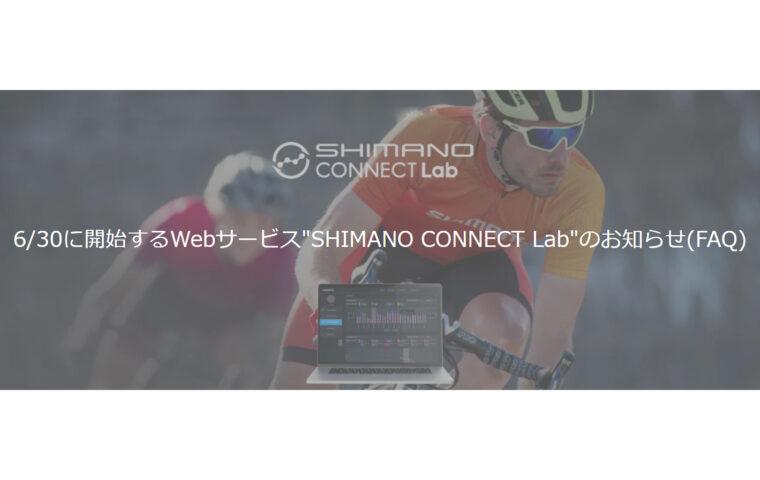 2021_SHIMANO_CONNECT Lab