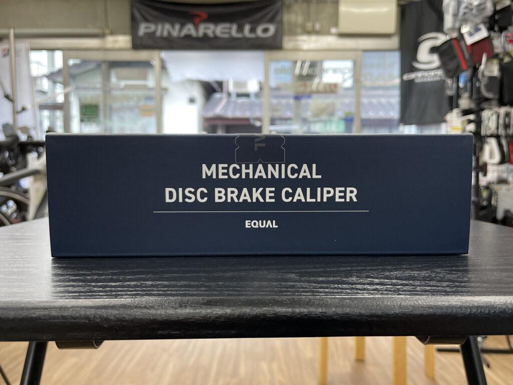 GROWTAC_EQUAL_MECHANICAL DISC BRAKE CALIPER