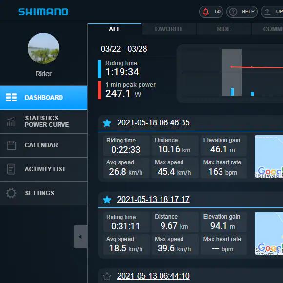 SHIMANO_CONNECT Lab