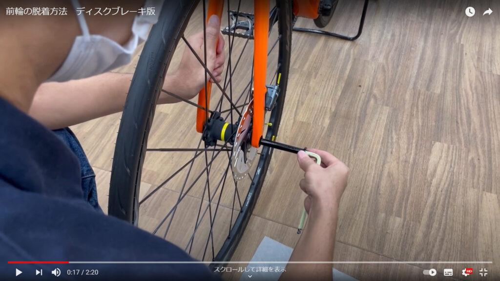 ディスクブレーキ搭載ロードバイク前輪の脱着方法_017