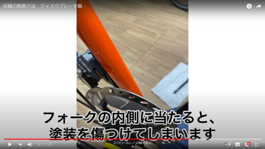 ディスクブレーキ搭載ロードバイク前輪の脱着方法_141
