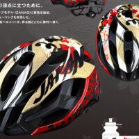 OGK_IZANAGI-2021_helmete-210726