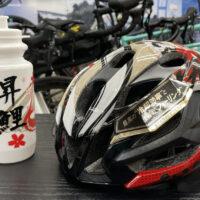 OGK_Kabuto_IZANAGI_昇鯉_top