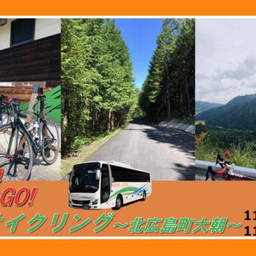 2021-11-13_大朝BBQ
